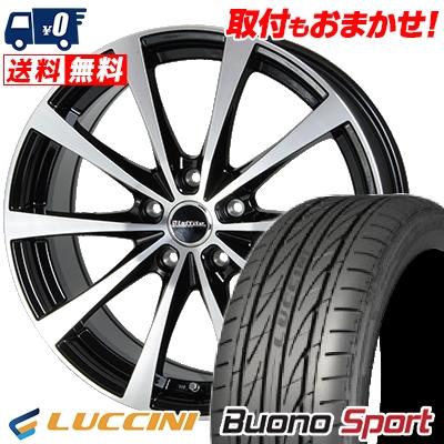 225/55R17 LUCCINI ルッチーニ Buono Sport ヴォーノ スポーツ Laffite LE-03 ラフィット LE-03 サマータイヤホイール4本セット