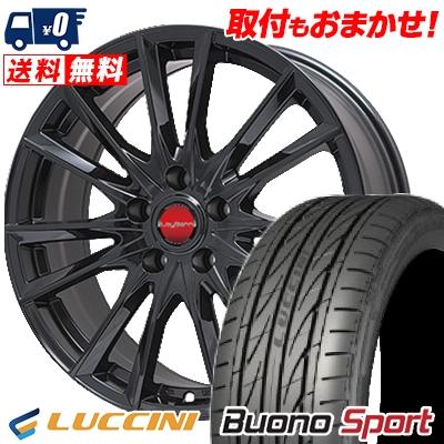 225/55R17 LUCCINI ルッチーニ Buono Sport ヴォーノ スポーツ LeyBahn GBX レイバーン GBX サマータイヤホイール4本セット