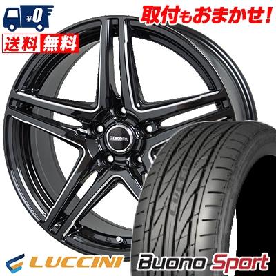 215/55R16 97V XL LUCCINI ルッチーニ Buono Sport ヴォーノ スポーツ Laffite LW-04 ラフィット LW-04 サマータイヤホイール4本セット