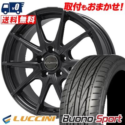 205/50R17 LUCCINI ルッチーニ Buono Sport ヴォーノ スポーツ LeyBahn WGS レイバーン WGS サマータイヤホイール4本セット, アクア 3da73d61
