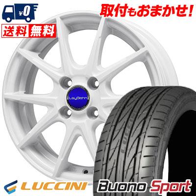 165/50R15 LUCCINI ルッチーニ Buono Sport ヴォーノ スポーツ LeyBahn WGS レイバーン WGS サマータイヤホイール4本セット
