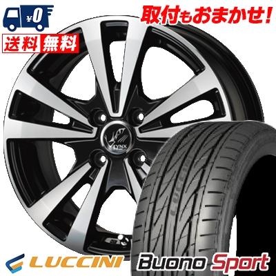 165/55R14 LUCCINI ルッチーニ Buono Sport ヴォーノ スポーツ PRAUZER LYNX プラウザー リンクス サマータイヤホイール4本セット