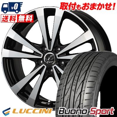 225/55R17 LUCCINI ルッチーニ Buono Sport ヴォーノ スポーツ PRAUZER LYNX プラウザー リンクス サマータイヤホイール4本セット