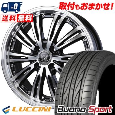 205/45R16 87V XL LUCCINI ルッチーニ Buono Sport ヴォーノ スポーツ BADX LOXARNY EX MATRIX JUNIOR バドックス ロクサーニ EX マトリックスジュニア サマータイヤホイール4本セット