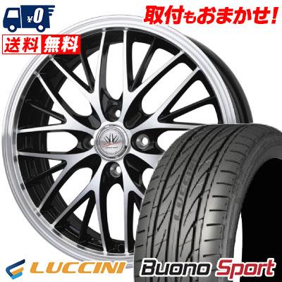 165/55R15 75V LUCCINI ルッチーニ Buono Sport ヴォーノ スポーツ BADX LOXARNY SPORT MW-8 バドックス ロクサーニスポーツ MW-8 サマータイヤホイール4本セット