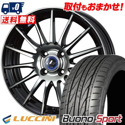 205/40R17 84W XL LUCCINI ルッチーニ Buono Sport ヴォーノ スポーツ weds LEONIS NAVIA 05 ウエッズ レオニス ナヴィア 05 サマータイヤホイール4本セット
