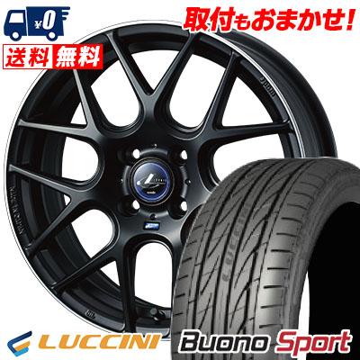 165/50R15 72V LUCCINI ルッチーニ Buono Sport ヴォーノ スポーツ WEDS LEONIS NAVIA06 ウェッズ レオニス ナヴィア06 サマータイヤホイール4本セット