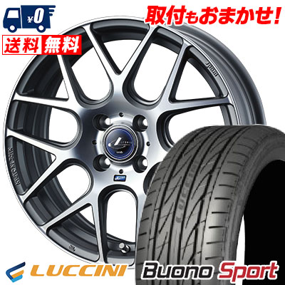 205/40R17 84W XL LUCCINI ルッチーニ Buono Sport ヴォーノ スポーツ WEDS LEONIS NAVIA06 ウェッズ レオニス ナヴィア06 サマータイヤホイール4本セット