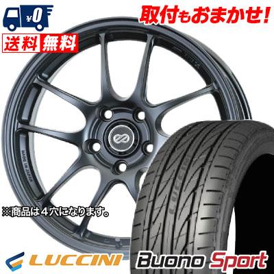 165/55R15 75V LUCCINI ルッチーニ Buono Sport ヴォーノ スポーツ ENKEI PerformanceLine PF-01 エンケイ パフォーマンスライン PF01 サマータイヤホイール4本セット