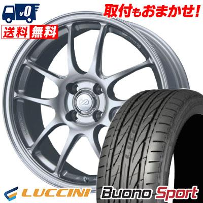 165/50R15 72V LUCCINI ルッチーニ Buono Sport ヴォーノ スポーツ ENKEI PerformanceLine PF-01 エンケイ パフォーマンスライン PF01 サマータイヤホイール4本セット