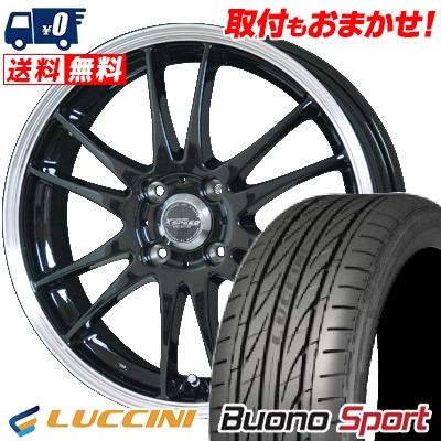 195/45R16 84V XL LUCCINI ルッチーニ Buono Sport ヴォーノ スポーツ CROSS SPEED PREMIUM 6 Light クロススピード プレミアム 6 ライト サマータイヤホイール4本セット