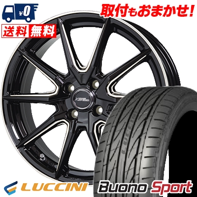 165/55R15 75V LUCCINI ルッチーニ Buono Sport ヴォーノ スポーツ CROSS SPEED PREMIUM RS10 クロススピード プレミアム RS10 サマータイヤホイール4本セット