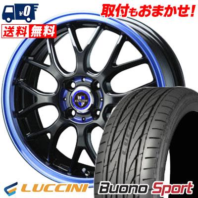 205/45R16 87V XL LUCCINI ルッチーニ Buono Sport ヴォーノ スポーツ EXPLODE RBM エクスプラウド RBM サマータイヤホイール4本セット