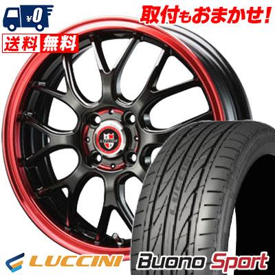 165/50R15 72V LUCCINI ルッチーニ Buono Sport ヴォーノ スポーツ EXPLODE RBM エクスプラウド RBM サマータイヤホイール4本セット