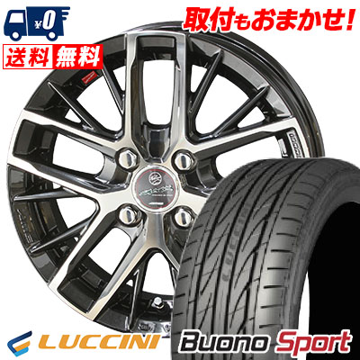 165/55R14 72V LUCCINI ルッチーニ Buono Sport ヴォーノ スポーツ SMACK REVILA スマック レヴィラ サマータイヤホイール4本セット