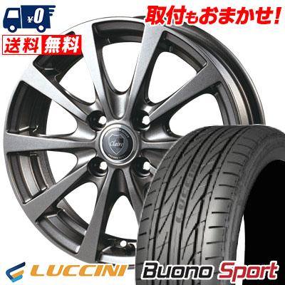165/55R15 75V LUCCINI ルッチーニ Buono Sport ヴォーノ スポーツ CLAIRE RG10 クレール RG10 サマータイヤホイール4本セット