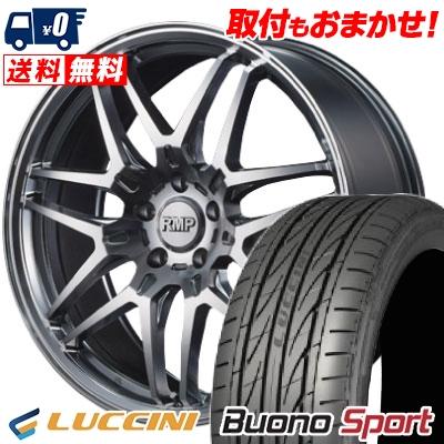 225/40R19 93Y XL LUCCINI ルッチーニ Buono Sport ヴォーノ スポーツ RMP-720F RMP-720F サマータイヤホイール4本セット