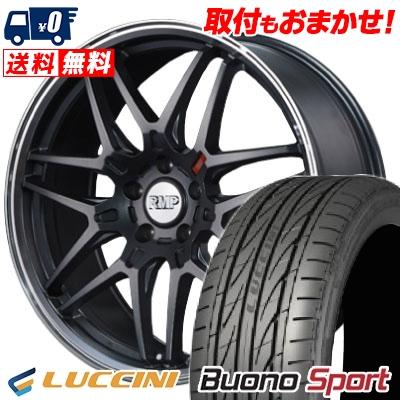 245/30R20 97Y XL LUCCINI ルッチーニ Buono Sport ヴォーノ スポーツ RMP-720F RMP-720F サマータイヤホイール4本セット