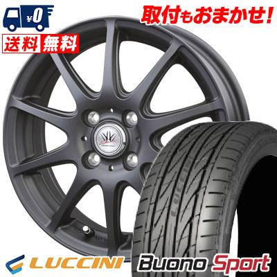 165/50R15 72V LUCCINI ルッチーニ Buono Sport ヴォーノ スポーツ BADX LOXARNY SPORT RS-10 バドックス ロクサーニ スポーツ RS-10 サマータイヤホイール4本セット