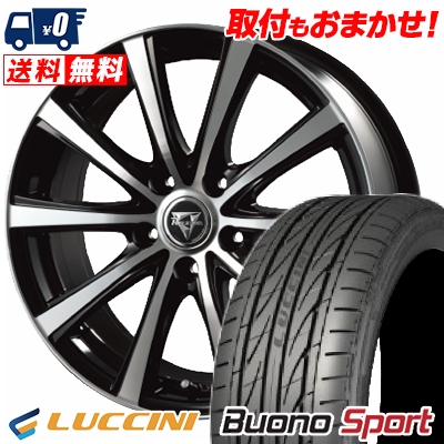 215/55R16 97V XL LUCCINI ルッチーニ Buono Sport ヴォーノ スポーツ Razee XV レイジー XV サマータイヤホイール4本セット