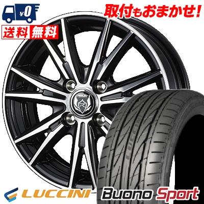 165/50R15 72V LUCCINI ルッチーニ Buono Sport ヴォーノ スポーツ WEDS RIZLEY DK ウェッズ ライツレーDK サマータイヤホイール4本セット