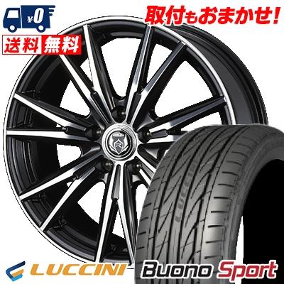 225/55R17 101W XL LUCCINI ルッチーニ Buono Sport ヴォーノ スポーツ WEDS RIZLEY DK ウェッズ ライツレーDK サマータイヤホイール4本セット