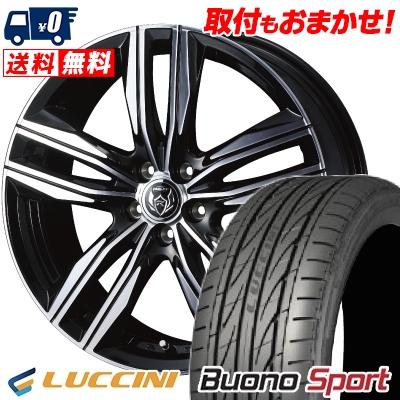 225/55R17 101W XL LUCCINI ルッチーニ Buono Sport ヴォーノ スポーツ WEDS RIZLEY DS ウェッズ ライツレー DS サマータイヤホイール4本セット