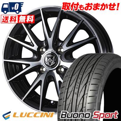 165/55R14 72V LUCCINI ルッチーニ Buono Sport ヴォーノ スポーツ WEDS RIZLEY VS ウェッズ ライツレー VS サマータイヤホイール4本セット
