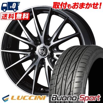 215/55R16 97V XL LUCCINI ルッチーニ Buono Sport ヴォーノ スポーツ WEDS RIZLEY VS ウェッズ ライツレー VS サマータイヤホイール4本セット