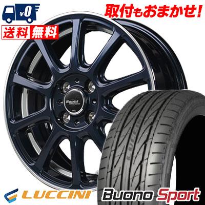 165/55R14 72V LUCCINI ルッチーニ Buono Sport ヴォーノ スポーツ Rapid Performance ZX10 ラピッド パフォーマンス ZX10 サマータイヤホイール4本セット