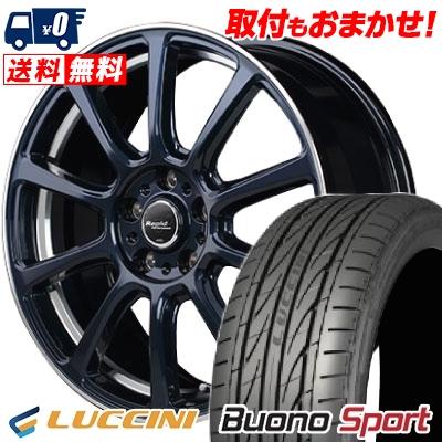 225/55R17 101W XL LUCCINI ルッチーニ Buono Sport ヴォーノ スポーツ Rapid Performance ZX10 ラピッド パフォーマンス ZX10 サマータイヤホイール4本セット