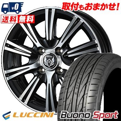 195/45R16 84V XL LUCCINI ルッチーニ Buono Sport ヴォーノ スポーツ WEDS RIZLEY XS ウェッズ ライツレーXS サマータイヤホイール4本セット
