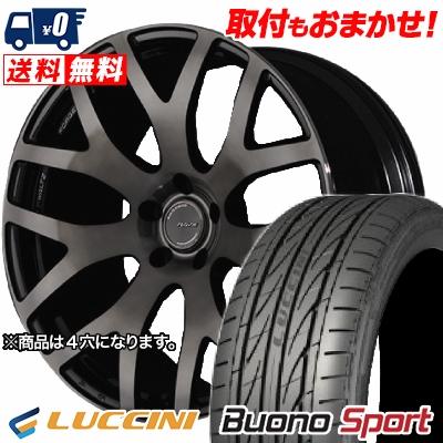 205/40R17 84W XL LUCCINI ルッチーニ Buono Sport ヴォーノ スポーツ RAYS WALTZ FORGED S7 レイズ ヴァルツ フォージド S7 サマータイヤホイール4本セット