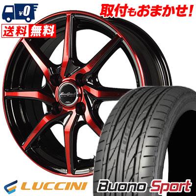 195/50R15 82V LUCCINI ルッチーニ Buono Sport ヴォーノ スポーツ EuroSpeed S810 ユーロスピード S810 サマータイヤホイール4本セット