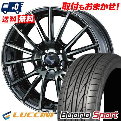 165/55R15 75V LUCCINI ルッチーニ Buono Sport ヴォーノ スポーツ WedsSport SA-35R ウェッズスポーツ SA-35R サマータイヤホイール4本セット