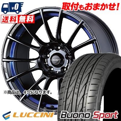 205/40R17 LUCCINI ルッチーニ Buono Sport ヴォーノ スポーツ WedsSport SA-72R ウェッズスポーツ SA-72R サマータイヤホイール4本セット【取付対象】