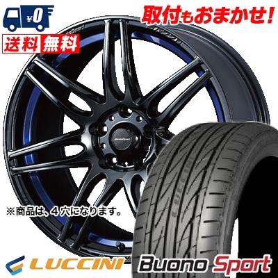 205/40R17 84W XL LUCCINI ルッチーニ Buono Sport ヴォーノ スポーツ wedsSport SA-77R ウェッズスポーツ SA-77R サマータイヤホイール4本セット