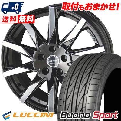 215/55R17 94W LUCCINI ルッチーニ Buono Sport ヴォーノ スポーツ SMACK SFIDA スマック スフィーダ サマータイヤホイール4本セット