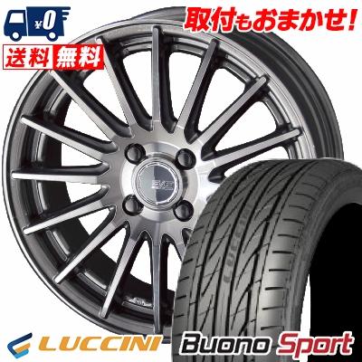205/45R16 87V XL LUCCINI ルッチーニ Buono Sport ヴォーノ スポーツ STEINER FORCED SERIES SF-X シュタイナー フォースドシリーズ SF-X サマータイヤホイール4本セット