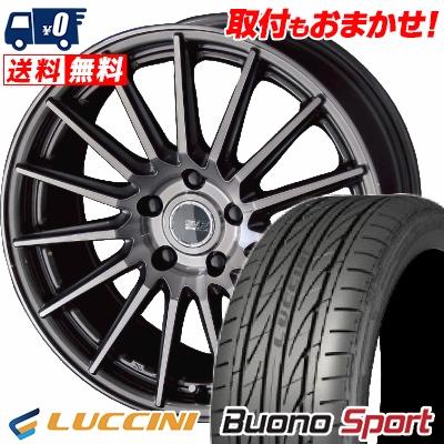 225/45R17 94V XL LUCCINI ルッチーニ Buono Sport ヴォーノ スポーツ STEINER FORCED SERIES SF-X シュタイナー フォースドシリーズ SF-X サマータイヤホイール4本セット