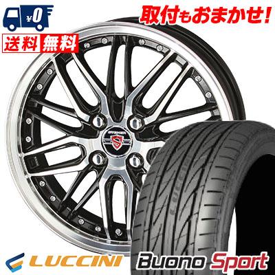 165/55R15 75V LUCCINI ルッチーニ Buono Sport ヴォーノ スポーツ STEINER LMX シュタイナー LMX サマータイヤホイール4本セット