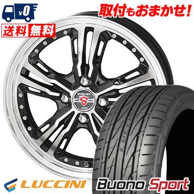165/50R15 72V LUCCINI ルッチーニ Buono Sport ヴォーノ スポーツ STEINER LST シュタイナー LST サマータイヤホイール4本セット