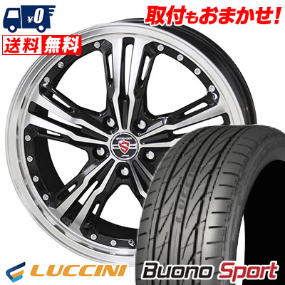 235/30R20 88Y XL LUCCINI ルッチーニ Buono Sport ヴォーノ スポーツ STEINER LST シュタイナー LST サマータイヤホイール4本セット