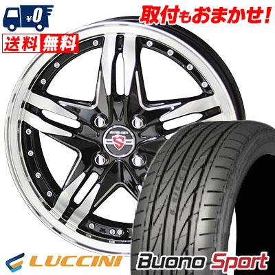205/40R17 84W XL LUCCINI ルッチーニ Buono Sport ヴォーノ スポーツ STEINER LSV シュタイナー LSV サマータイヤホイール4本セット