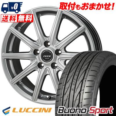 225/55R17 101W XL LUCCINI ルッチーニ Buono Sport ヴォーノ スポーツ ZACK SPORT-01 ザック シュポルト01 サマータイヤホイール4本セット
