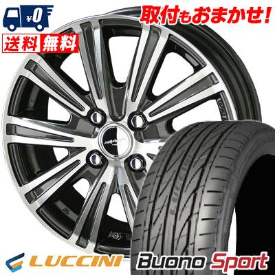 165/55R14 72V LUCCINI ルッチーニ Buono Sport ヴォーノ スポーツ SMACK SPARROW スマック スパロー サマータイヤホイール4本セット