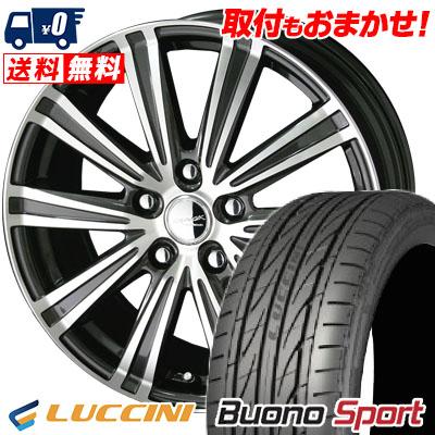 215/55R17 94W LUCCINI ルッチーニ Buono Sport ヴォーノ スポーツ SMACK SPARROW スマック スパロー サマータイヤホイール4本セット