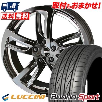 205/50R17 93W XL LUCCINI ルッチーニ Buono Sport ヴォーノ スポーツ STEINER FORCED SF-C シュタイナー フォースド SF-C サマータイヤホイール4本セット