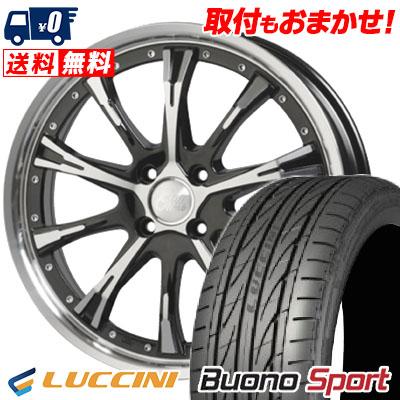 205/45R16 87V XL LUCCINI ルッチーニ Buono Sport ヴォーノ スポーツ Cliff Climb TC-02 クリフクライム TC02 サマータイヤホイール4本セット, ヒカリシ ced0f5e8
