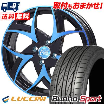 205/45R16 LUCCINI ルッチーニ Buono Sport ヴォーノ スポーツ Cliff Climb TC-05 クリフクライム TC-05 サマータイヤホイール4本セット